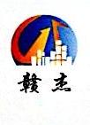 江西省赣杰劳务有限公司 最新采购和商业信息