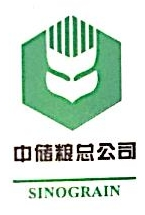 中央储备粮阳江直属库