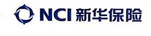 新华人寿保险股份有限公司绍兴支公司 最新采购和商业信息