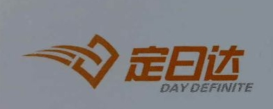 苏州万隆华宇物流有限公司慈溪龙山分公司 最新采购和商业信息