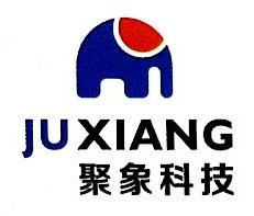 广西南宁聚象数字科技有限公司 最新采购和商业信息