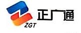 深圳正广通供应链管理有限公司 最新采购和商业信息