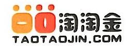 深圳淘淘金互联网金融服务有限公司 最新采购和商业信息