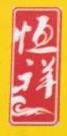 杭州嘉和材料科技有限公司 最新采购和商业信息