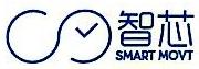 深圳智能表芯科技有限公司 最新采购和商业信息