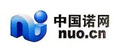 广州英虎网络股份有限公司 最新采购和商业信息