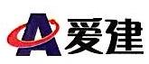 浙江爱建机电设备有限公司 最新采购和商业信息