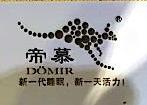东莞市帝慕贸易有限公司 最新采购和商业信息