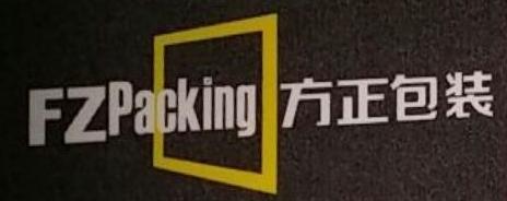 玉环县方正包装有限公司 最新采购和商业信息