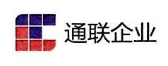 贵州通联科技有限责任公司 最新采购和商业信息