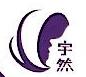 广州宇然膜丽无纺制品有限公司 最新采购和商业信息