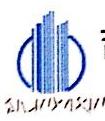 吉林省宇信建筑工程有限公司