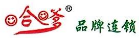 上海恒好餐饮管理有限公司第一分公司 最新采购和商业信息