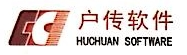江苏户传科技有限公司 最新采购和商业信息