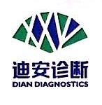 杭州迪安控股有限公司