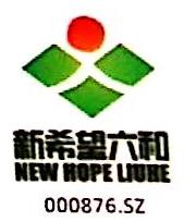 青岛平和担保有限公司 最新采购和商业信息