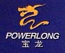 上海宝龙展耀企业发展有限公司 最新采购和商业信息