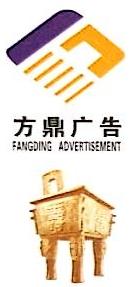 江西方鼎广告有限公司