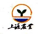 张掖市上源农业发展股份有限公司 最新采购和商业信息