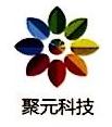 北京聚元科技有限公司 最新采购和商业信息