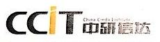 中研信达(北京)科技有限公司 最新采购和商业信息