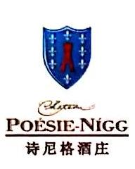 诗尼格(北京)国际品牌管理有限公司