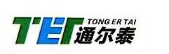 江苏通尔泰新能源科技有限公司 最新采购和商业信息