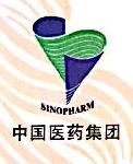 国药控股河南医疗科技有限公司 最新采购和商业信息