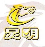 深圳市金东骏电子科技有限公司 最新采购和商业信息