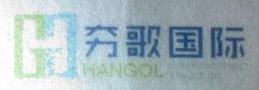 上海夯歌国际贸易有限公司 最新采购和商业信息
