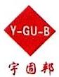 杭州宇固邦精密机械有限公司 最新采购和商业信息