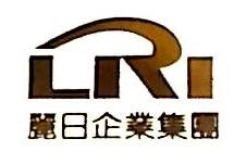 深圳市丽日装饰设计工程有限公司 最新采购和商业信息