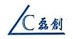 江苏磊创建筑安装工程有限公司