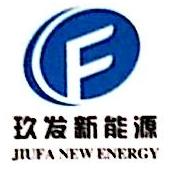 赣州恒玖电气有限公司 最新采购和商业信息