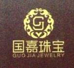 深圳市国嘉珠宝有限公司 最新采购和商业信息