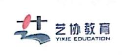 江西艺协教育发展有限公司 最新采购和商业信息