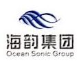 海南咸益工程管理有限公司