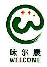 惠州市味尔康餐饮管理服务有限公司 最新采购和商业信息