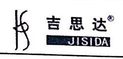 沧州丽华制衣有限责任公司 最新采购和商业信息
