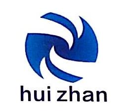 东莞市汇展自动化设备有限公司 最新采购和商业信息