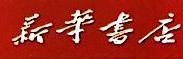 甘肃新华书店飞天股份西北书城有限公司 最新采购和商业信息