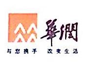格尔木华润燃气有限公司 最新采购和商业信息