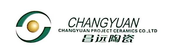 萍乡市昌远工程陶瓷有限公司 最新采购和商业信息