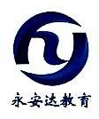 武汉永安达教育发展有限公司 最新采购和商业信息