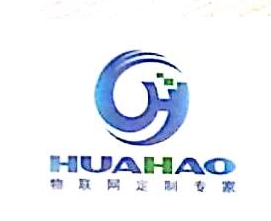 湖南华豪科技发展有限公司