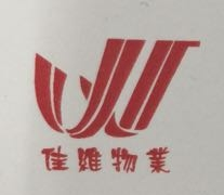 宜昌市佳维物业有限公司 最新采购和商业信息