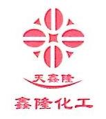 苏州市鑫隆化工有限公司