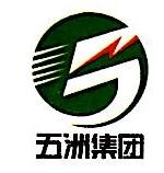 山东五洲电气股份有限公司 最新采购和商业信息