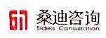 上海六力文化传播有限公司 最新采购和商业信息