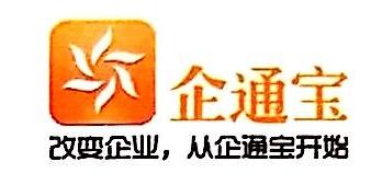 厦门鑫唐盛世电子商务有限公司